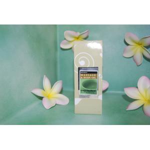 http://www.mahessence.com/boutique/225-thickbox/huile-de-massage-melange-the-vert.jpg