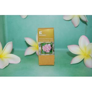 https://www.mahessence.com/boutique/214-thickbox/huile-essentielle-de-geranium.jpg