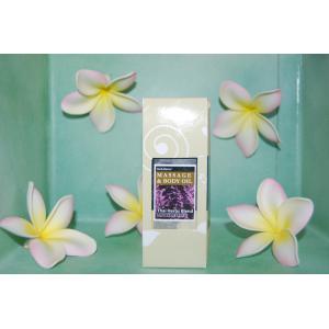 https://www.mahessence.com/boutique/226-thickbox/huile-de-massage-melange-herbes-thai.jpg