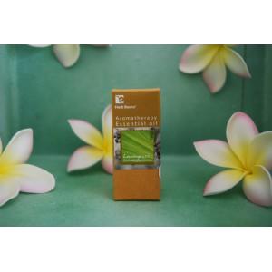 https://www.mahessence.com/boutique/295-thickbox/huile-essentielle-de-lemongrass.jpg